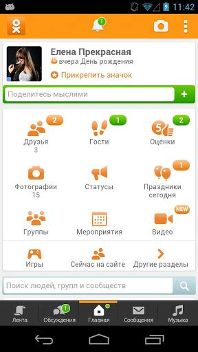 Как сделать сайт приложением для андроид