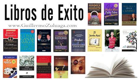 libro 4 libros en 1 libros de exito guillermo zuluaga