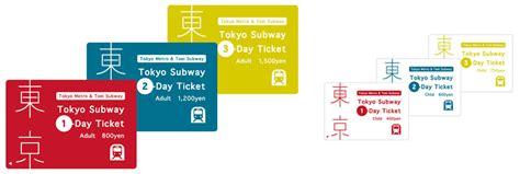 Murah Tokyo Subway Ticket 48 Hours guide du et m 233 tro 224 tokyo