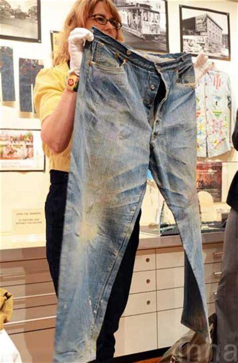 Harga Levis Paling Mahal 6 jenis seluar paling mahal didunia www mediarasmi