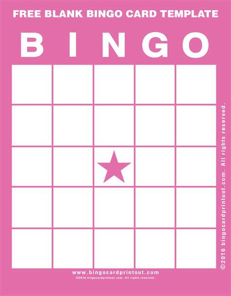 free template for bingo cards free blank bingo card template bingocardprintout