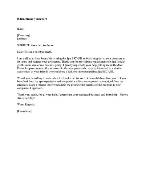 customer complaint response letter template