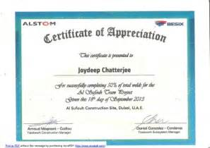 welding certificate template alstom welding appreciation certificate