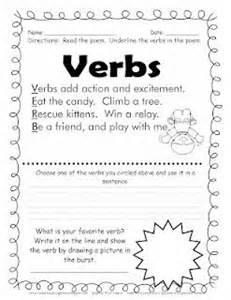 poem grammar and verbs activities on