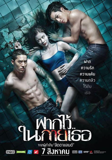 film thailand father and son ฝากไว ในกายเธอ เร องย อ the swimmer ฝากไว ในกายเธอ