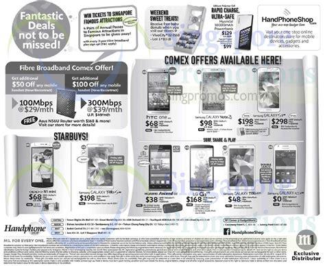 Handphone Huawei G6 30 aug handphone shop oppo n1 mini samsung galaxy tab s 8