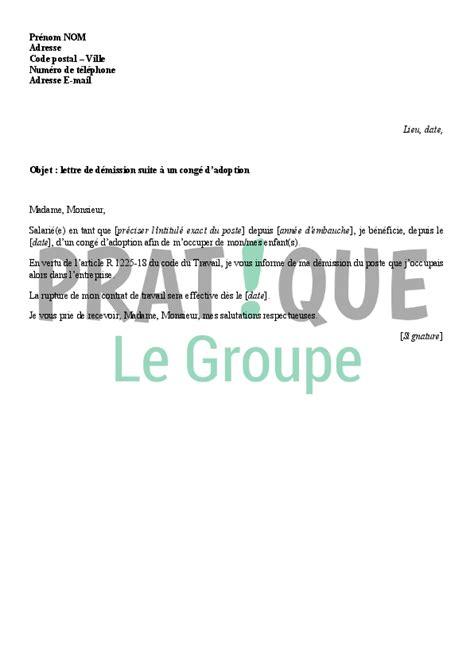 Demande Lettre De Conge Sans Solde Modele Lettre De Demission Apres Conge Sabbatique Document