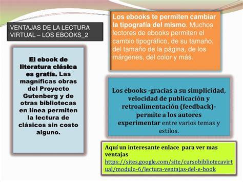 ventajas de los libros en linea la tecnologia una alianza con la lectura