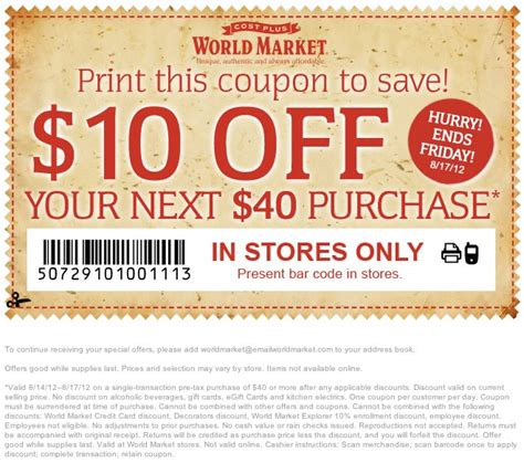 World Market Printable Coupon worldmarket 10 40 printable coupon