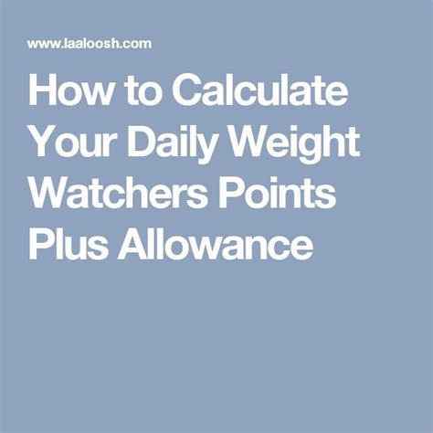 How To Calculate Your Weight Watchers Points | how to calculate your daily weight watchers points plus