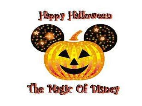 imagenes feliz dia de halloween feliz dia de halloween