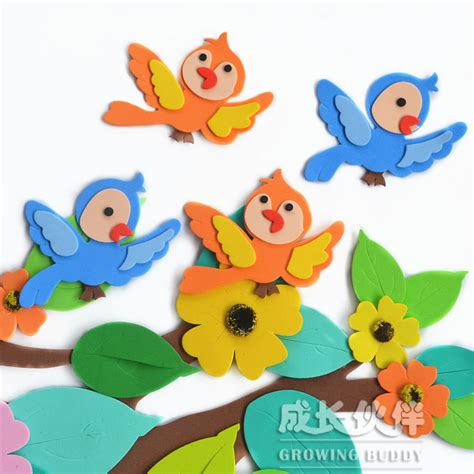 Nusery Wall Stickers
