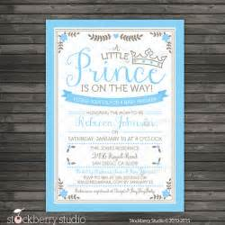 prince baby shower invitation printable royal prince baby