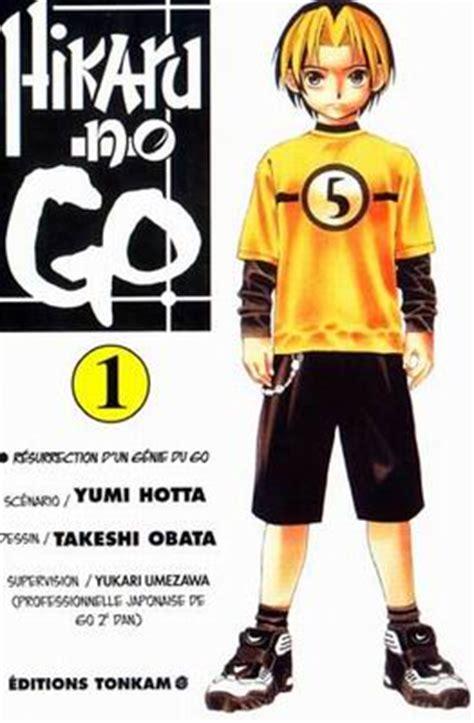 Hikaru No Go Volume 20 hikaru no go s 233 rie news