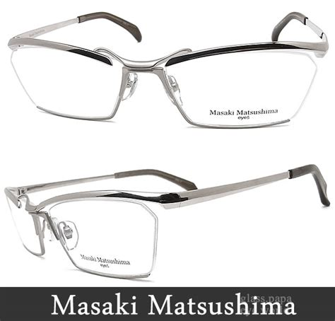 glasspapa rakuten global market masaki matsushima マサキマツ