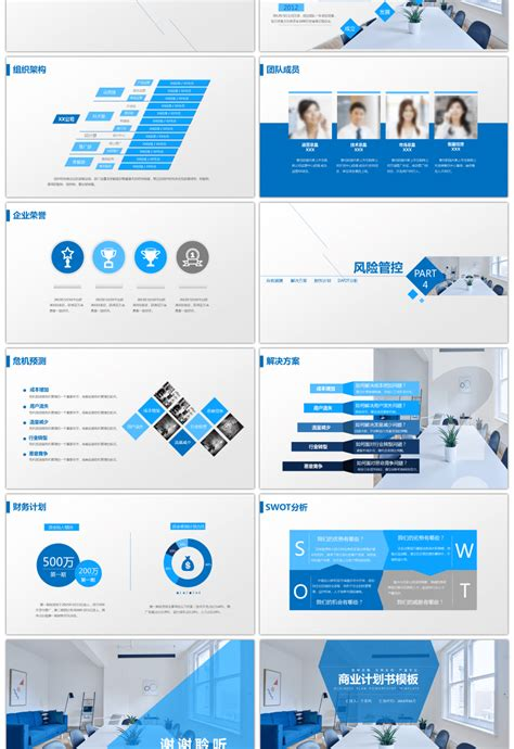 Awesome Blue Conference Room Background Simple Business Plan Ppt Template For Unlimited Download Blue Strategy Template Ppt