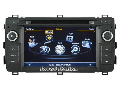 Toyota Auris Multimedia System Auris Gps Navigation Audio For Toyota Auris 2013 2014 2015
