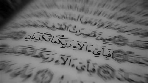 Alquran Arrohman ternyata ini makna pengulangan 31 kali kalimat fabiayyi ala irabbikuma tukadziban bikin