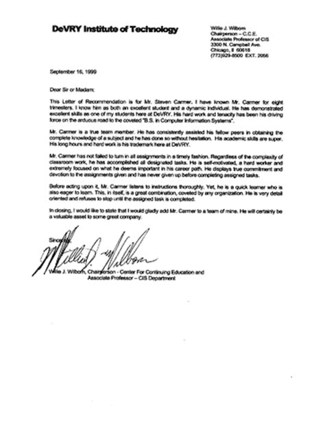 Recommendation Letter Dear Sir Or Madam Devry Letter Of Recommendation