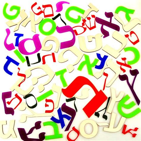 Letter Infinite Letters Individual Hebrew Characters