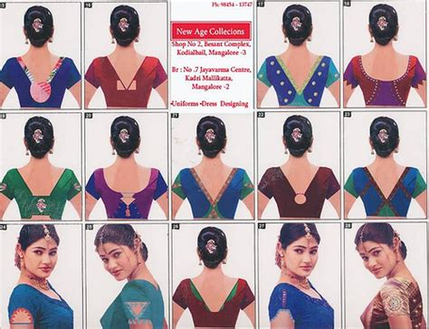 saree blouse pattern making books saree blouse designs catalogue bridal wears