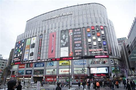 yodobashi akihabara yodobashi akiba toko elektronik kelas dunia menarik orang