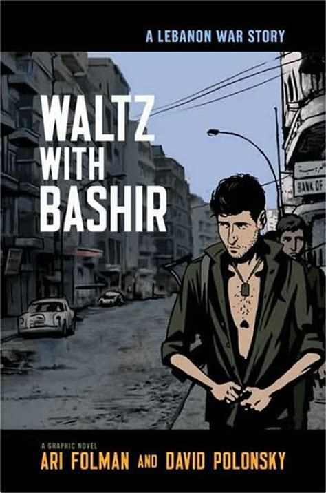waltz with bashir war documentary meets israeli animation design squish blog i love vintage home accessories