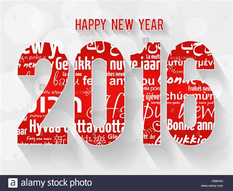happy  year   languages celebration word cloud stock photo royalty