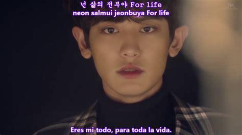exo for life exo for life mv sub espa 241 ol hangul rom hd youtube