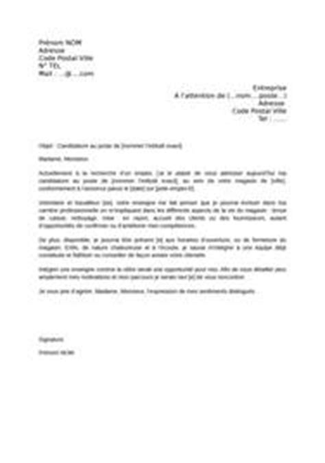 Exemple De Lettre De Motivation Decathlon Exemple Lettre Motivation Decathlon