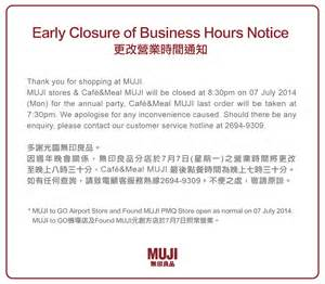 early closure of business hours notice news muji