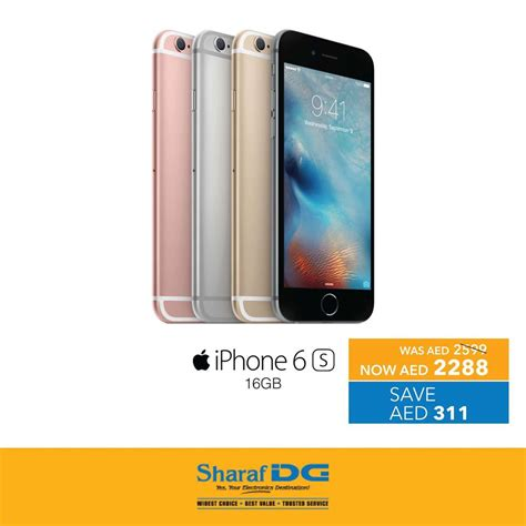 iphone 6s 16gb exciting offer at sharaf dg