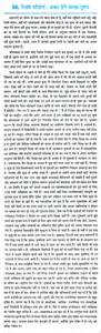 Railway Station Essay by Essay On Railway Station A Tedious View In