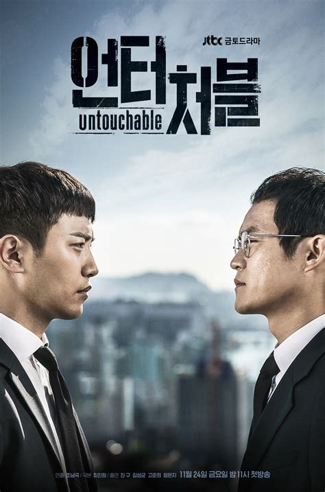 drakorindo i live alone drama korea untouchable episode 12 subtitle indonesia