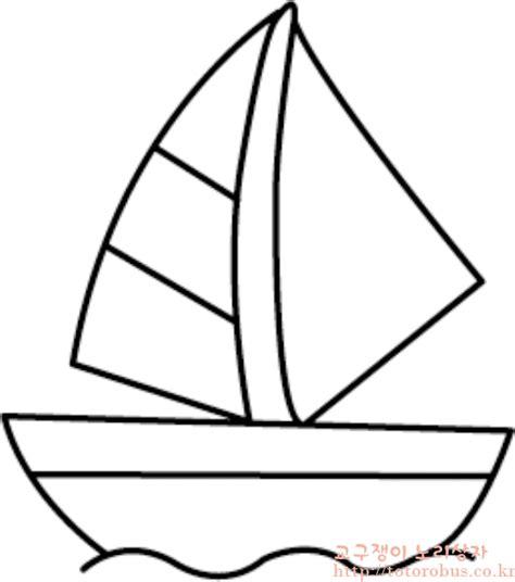 barcos sencillos para colorear 색칠공부도안 미술수업 하기 1탄 네이버 블로그