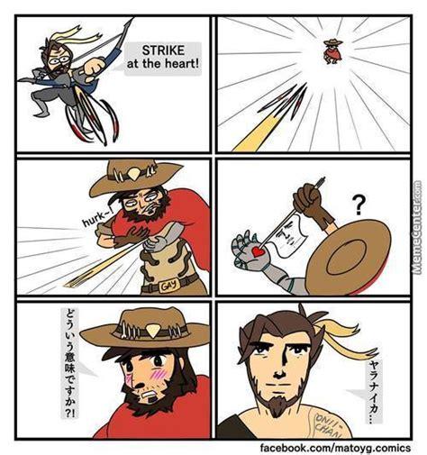 Jibun Wo Meme