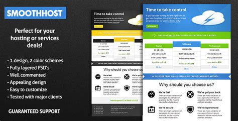 smoothhost e mail template by b4rr13 themeforest