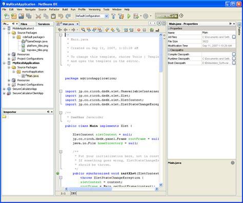 netbeans java swing netbeans ide swing gui builder 28 images java netbeans