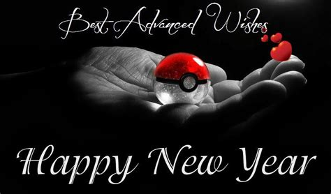 new year greetings in 2014 new year 2014 hd wishes greetings in advanced