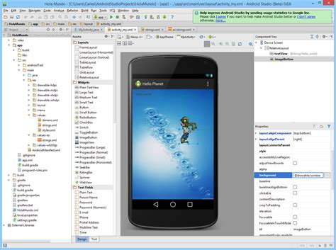 android studio hello world скачать бесплатно android studio на русском для windows 10