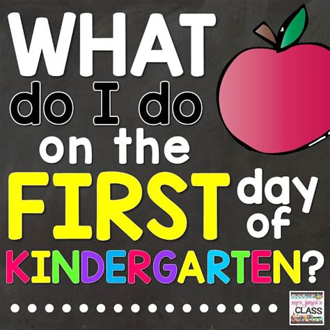 kindergarten activities for the first day of school mrs jones s kindergarten what do i do on the first day