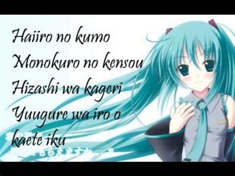 akahitoha megurine luka romajienglish lyrics dl all mp3 songs of hatsune miku lyrics mp3