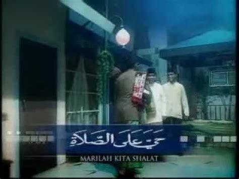 download mp3 suara adzan global tv adzan shubuh di rcti 2009 doovi