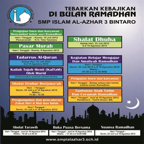 jadwal kegiatan bulan ramadhan   smp islam al azhar