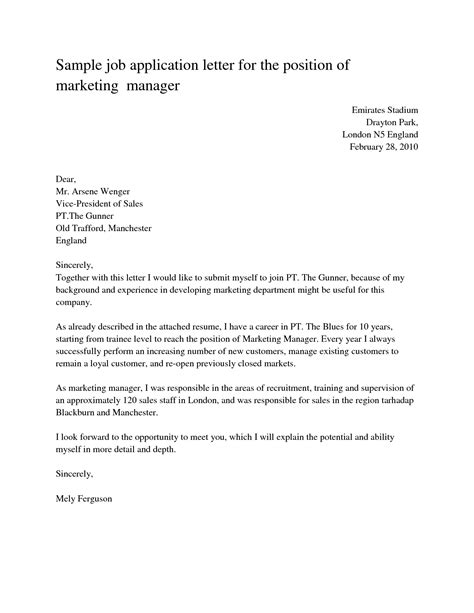 Exle Of Cover Letter For A Application free application letters