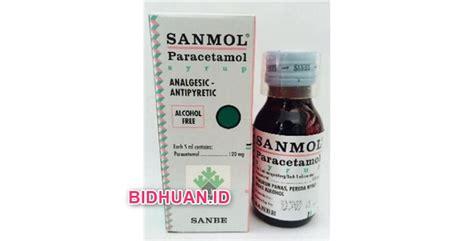 Obat Demam Anak Baby Fever Free 1 Patch 20 merk obat panas demam anak teruh dan aman digunakan serta harganya nurulku