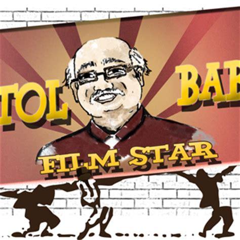 biography of patol babu film star naatak patol babu film star and other plays naatak