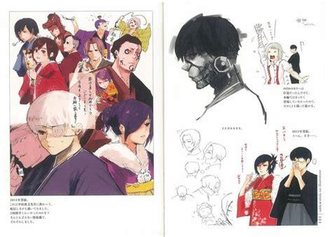 tokyo ghoul illustrations zakki books image illustration 11 jpg tokyo ghoul wiki fandom