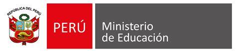 ministerio de educaci n p blica logo ministerio gallery