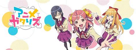 G Anime List by Animegataris Episode 1 Otoy T Azukiheira